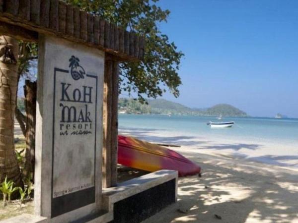Koh Mak Resort Koh Mak