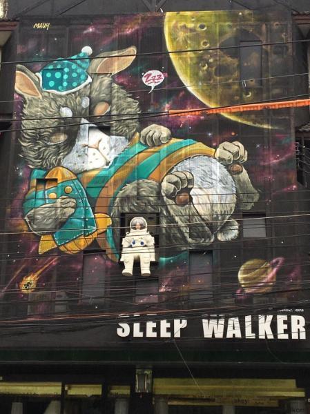 Sleep Walker Hotel Nawarat Bridge