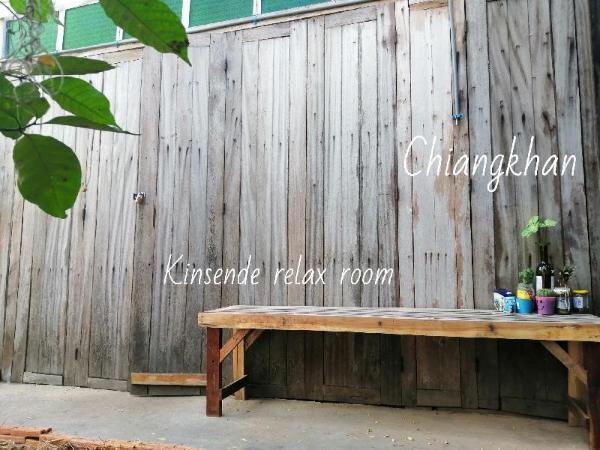 Kinsende relax room & tiny garden Chiangkhan