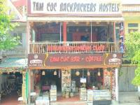 Tam Coc Backpacker Hostel