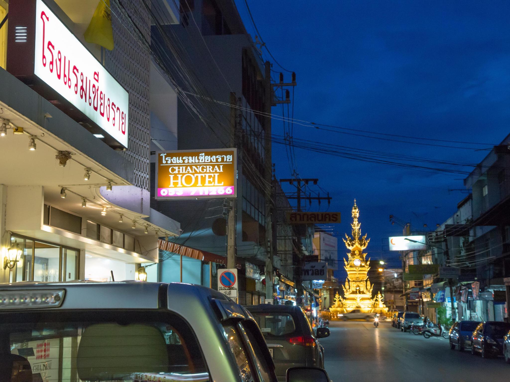 Chiang Rai Hotel, Muang Chiang Rai