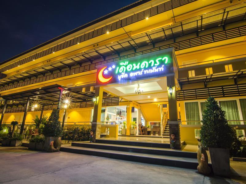 Duandara Boutique Hotel, Muang Loei