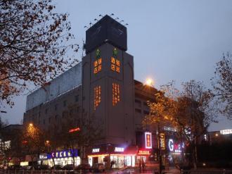 Hangzhou Rui Ju Hotel