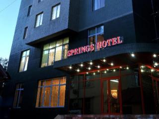 โรงแรมสปริงส์