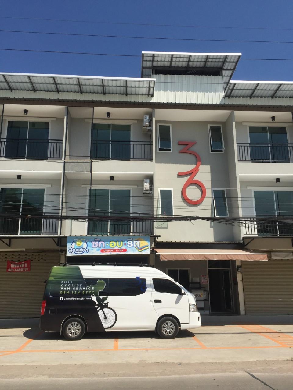 36 Residence Rayong., K. Nikhom Pattan