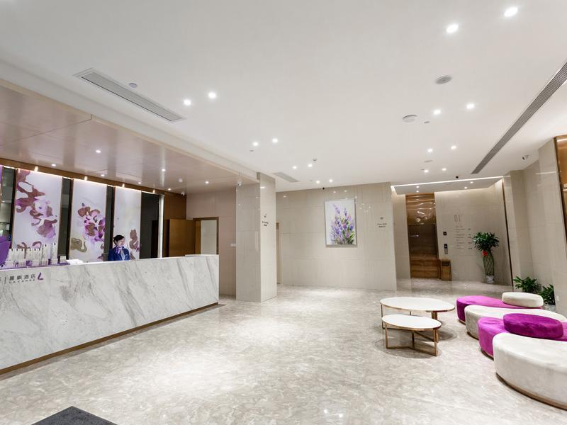 Lavande Hotels Yongxin Bubugao Times Square, Ji'an