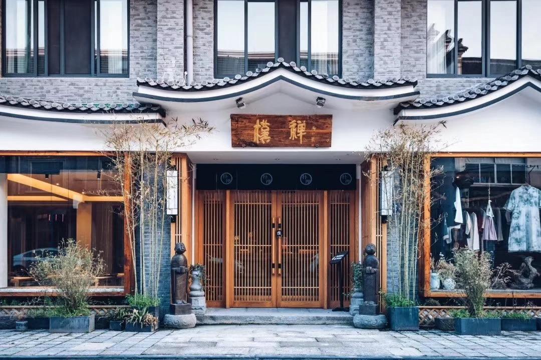 Wuzhen Puchan Inn