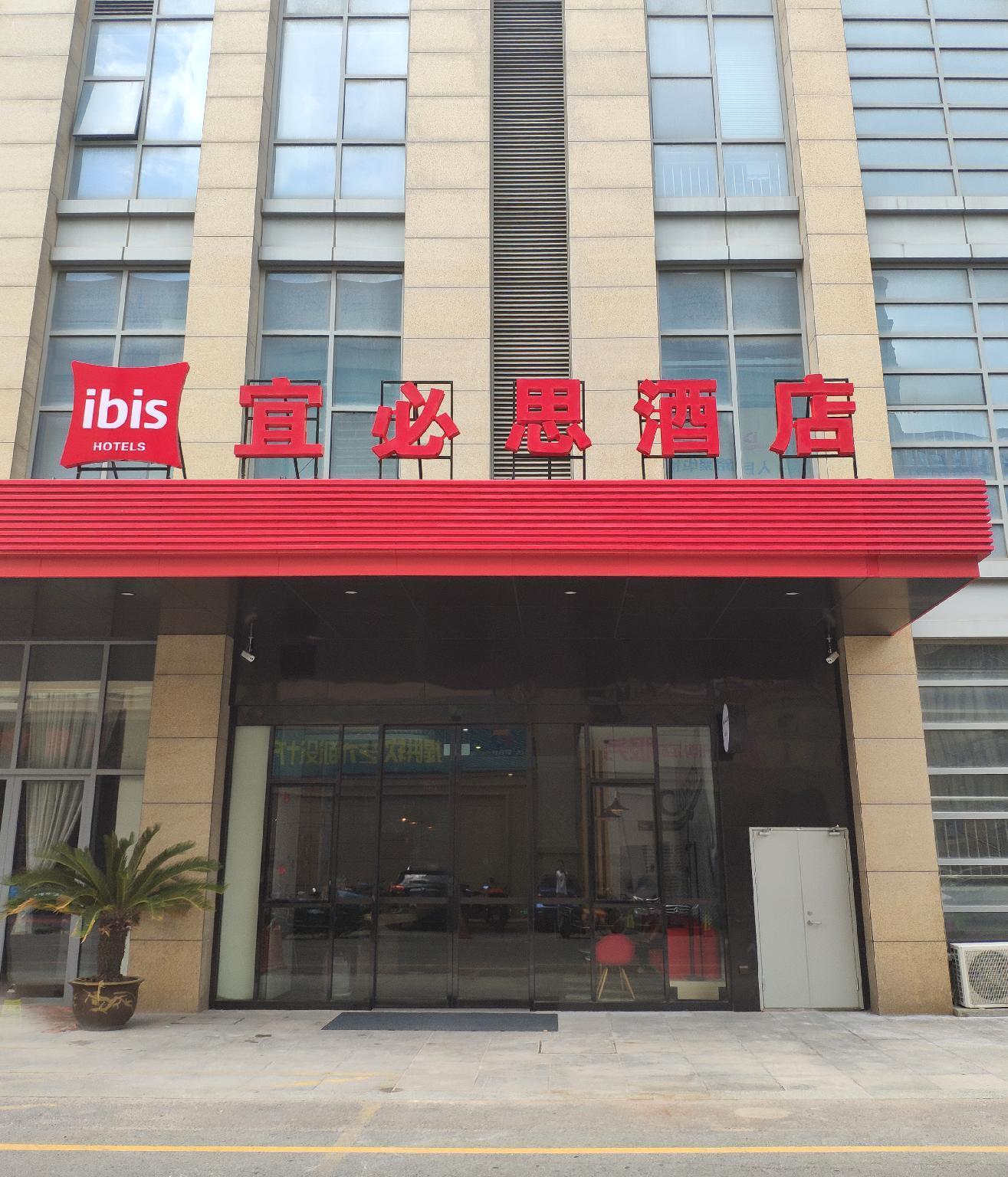 Ibis Nantong Middle Renmin Rd Hotel, Nantong