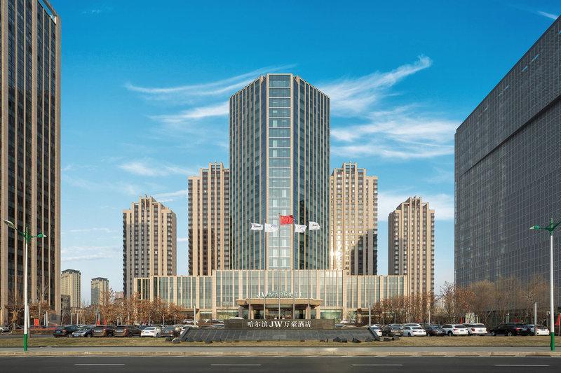 JW Marriott Hotel Harbin River North, Harbin