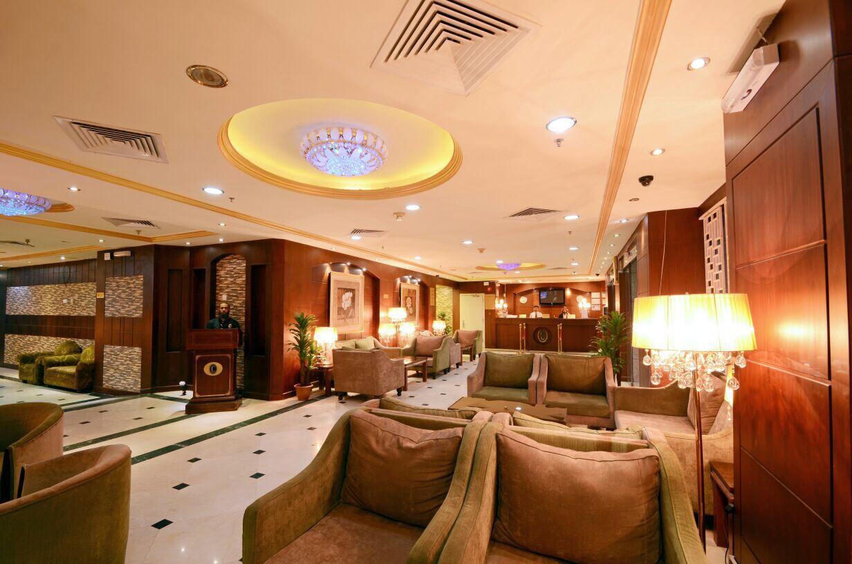 Al Madinah Concorde Hotel,