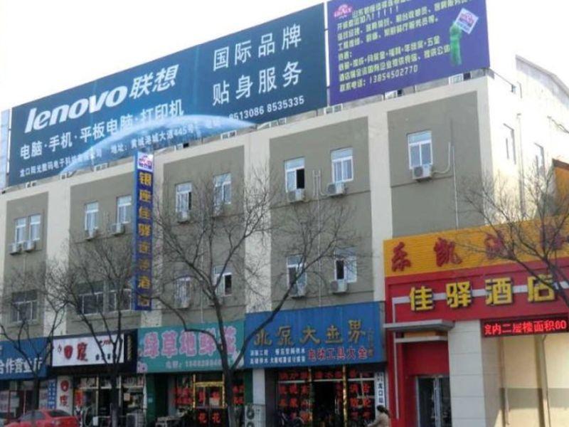 Grace Inn Hotel Longkou Donglai Street, Yantai