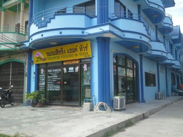 Khun Lee Guesthouse Khanom