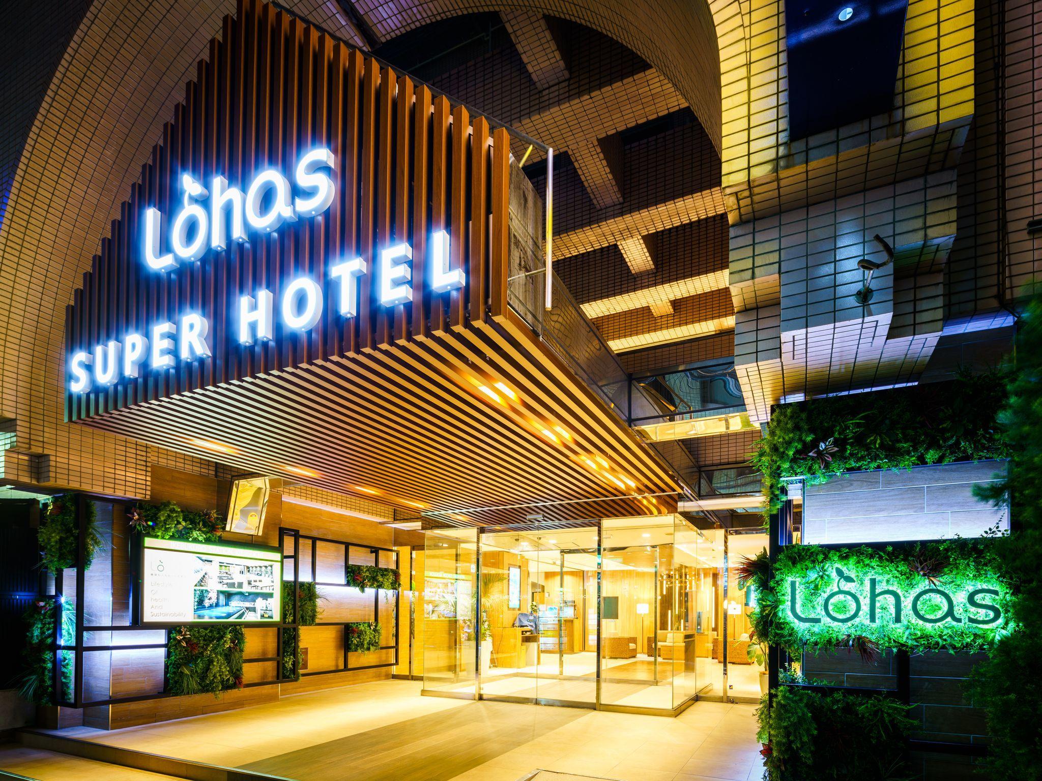 Super Hotel Lohas Ikebukuro-Eki Kitaguchi, Itabashi