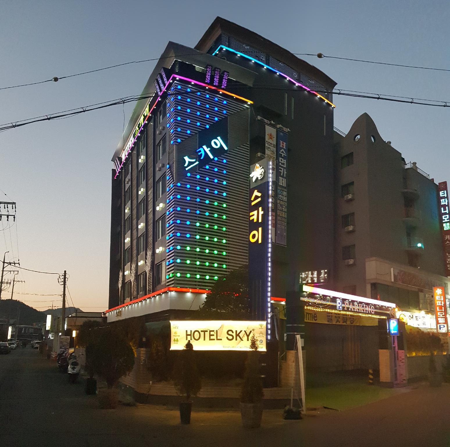SKY Hotel, Changwon