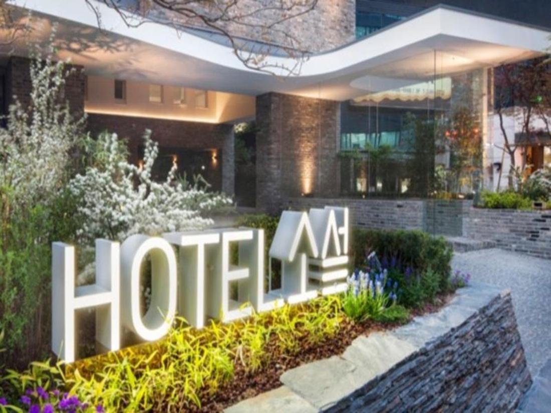 Book sohsul boutique hotel seoul south korea for Hotel boutique nice