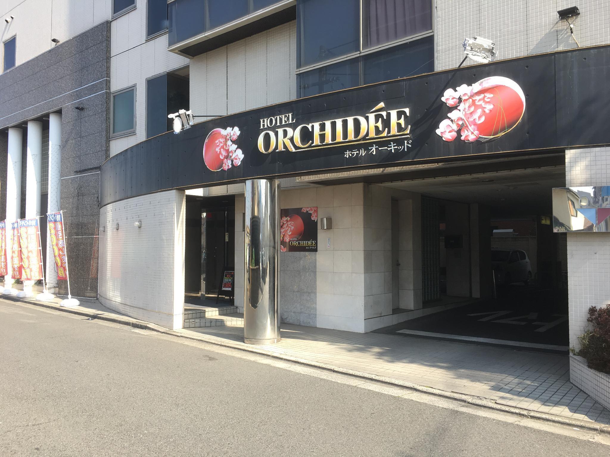 Hotel Orchidee, Kurashiki