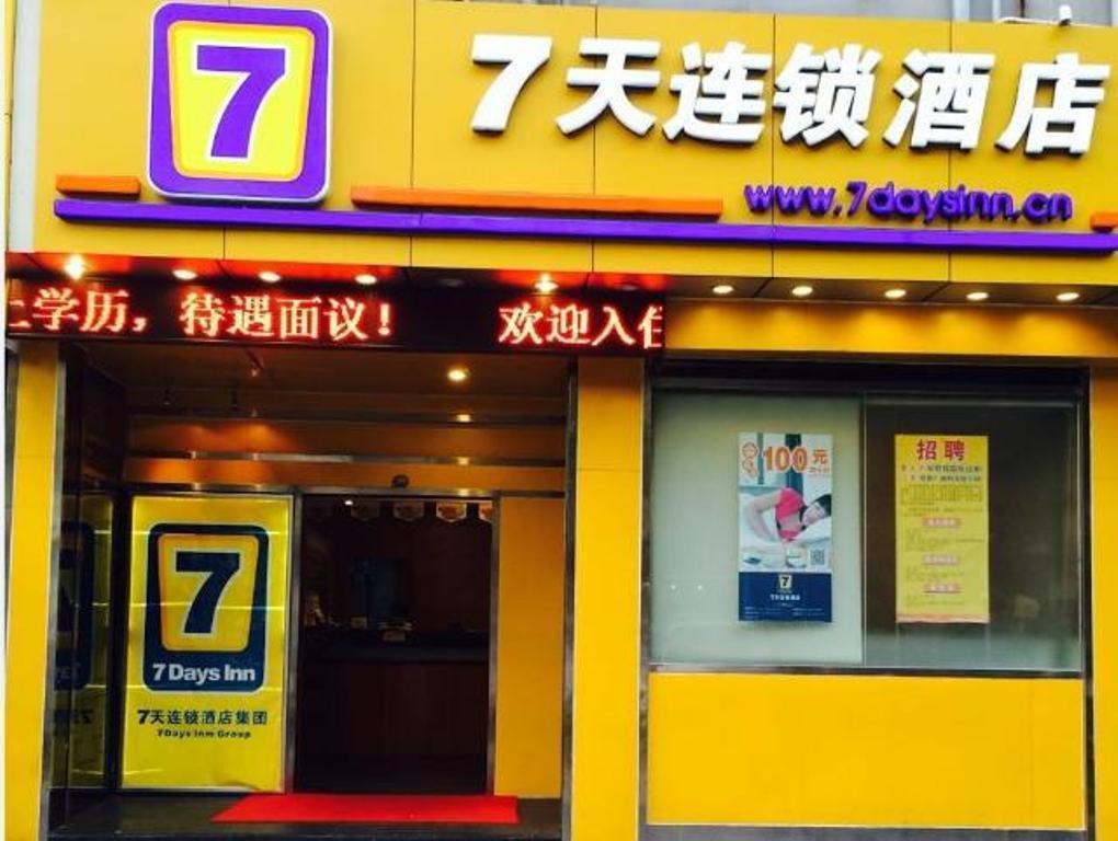 7 Days Inn Huaqiangbei Subway Station, Shenzhen