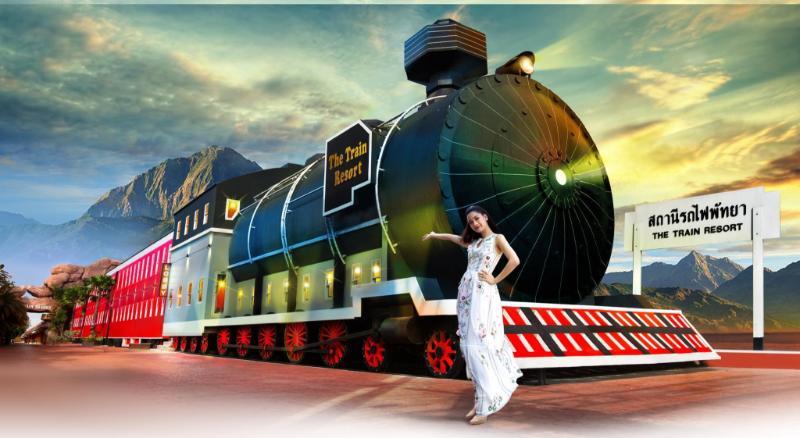 The Train Resort