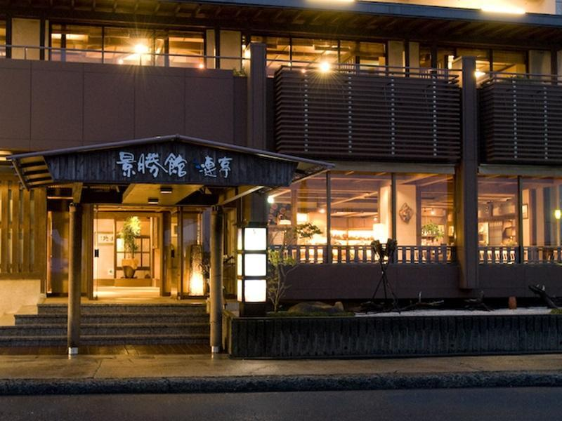 Keishokan Sazanamitei Guest House, Fukuyama