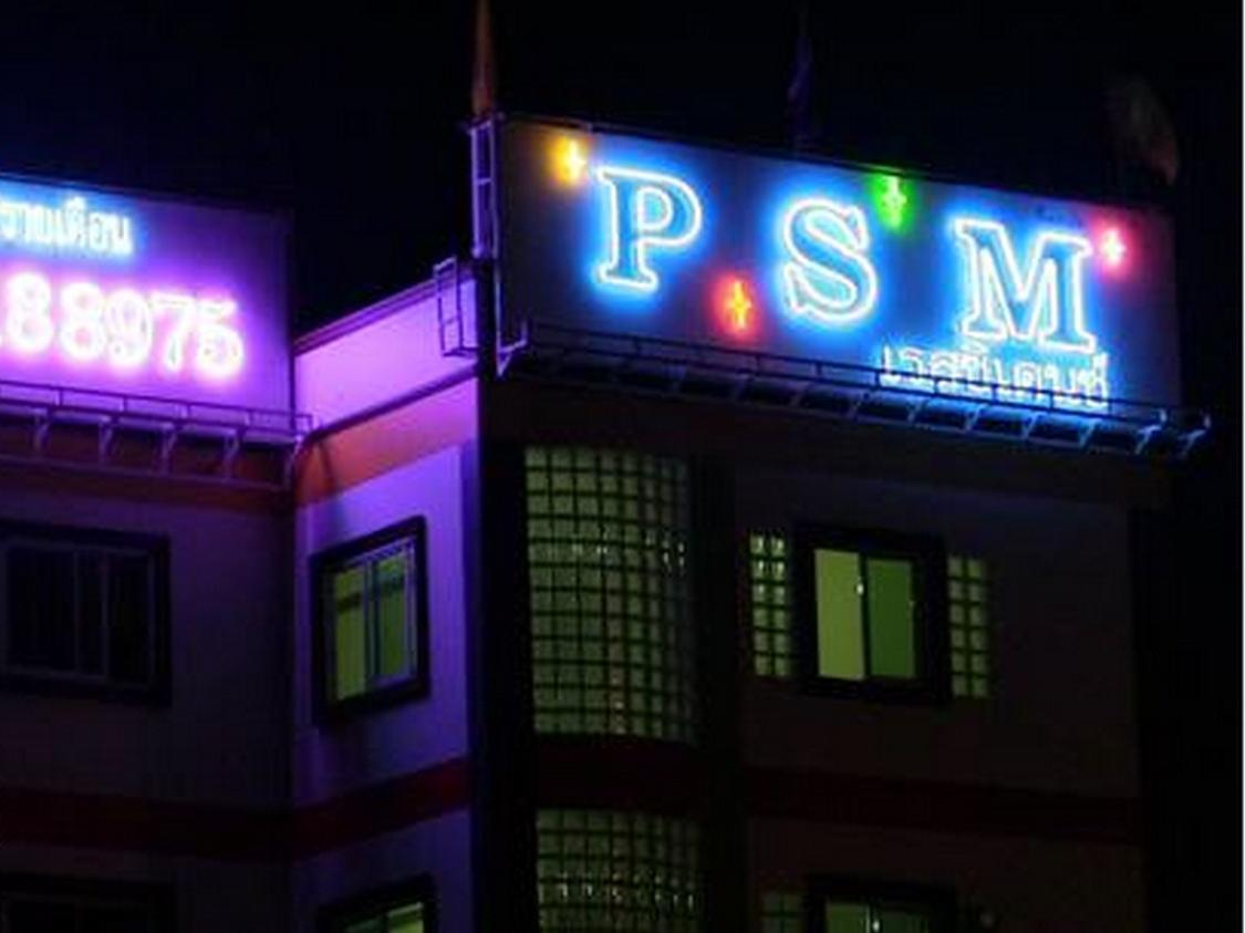 PSM Apartment, Khlong Luang