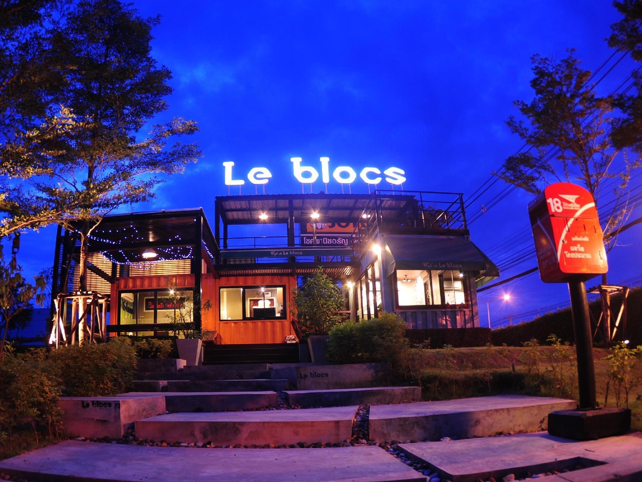 Le Blocs Resort and Cafe, Aranyaprathet