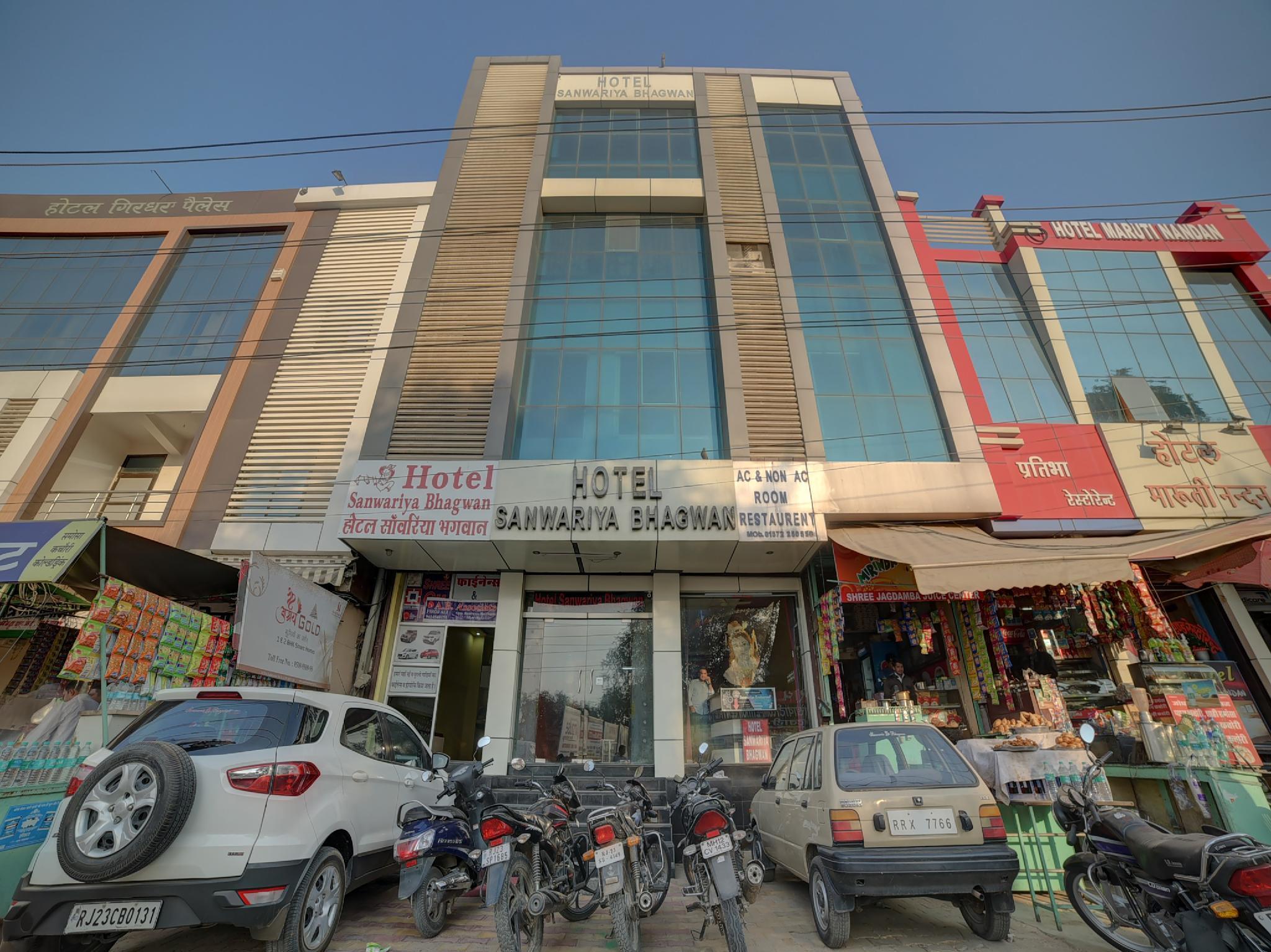 OYO 30243 Hotel Sanwariya Bhagwan, Sikar