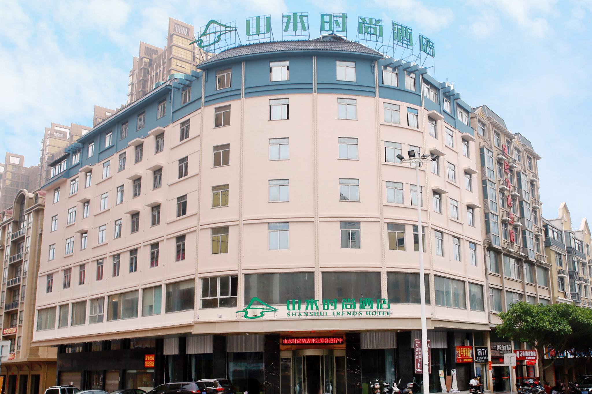 Shanshui fashion Hotel, Fuzhou