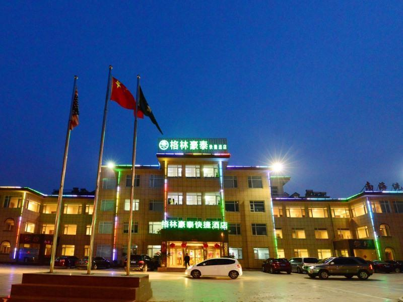 GreenTree Inn Shandong Yantai Penglai Pavilion Bus station Express Hotel, Yantai