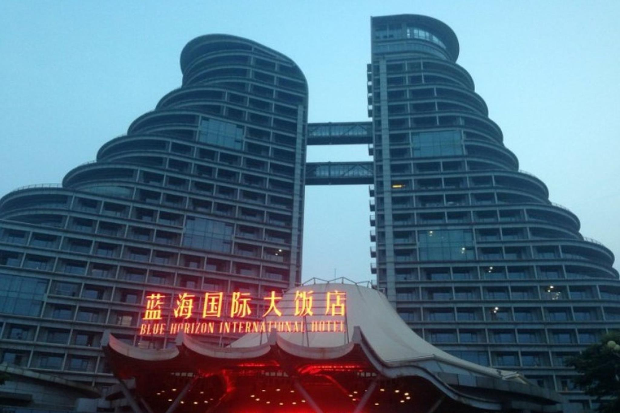Blue Horizon International Hotel Rizhao