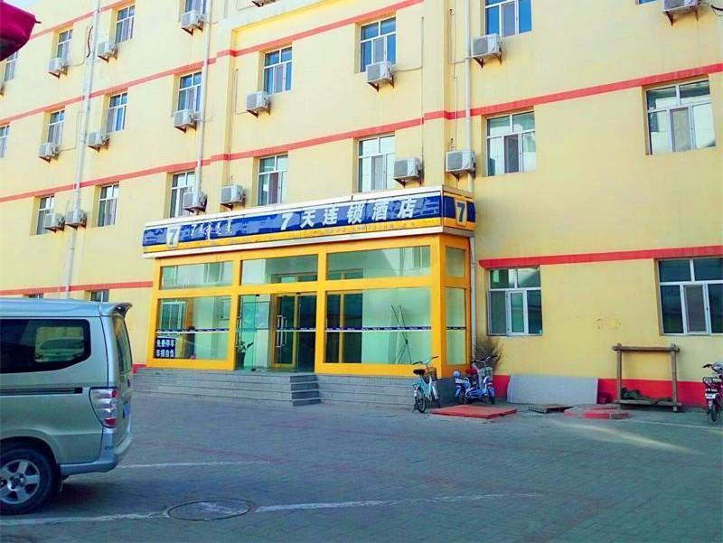 7 Days Inn·Xilin Hot Beizi Temple Street, Xilin Gol