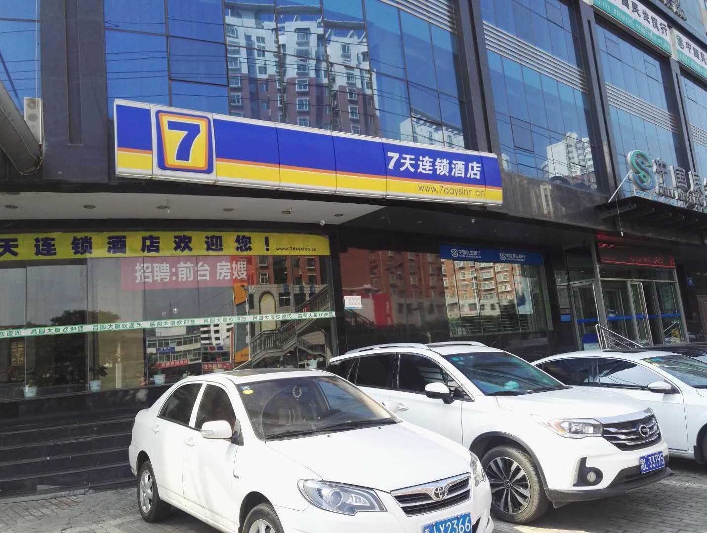 7 Days Inn·Lvliang Bus Terminal, Luliang