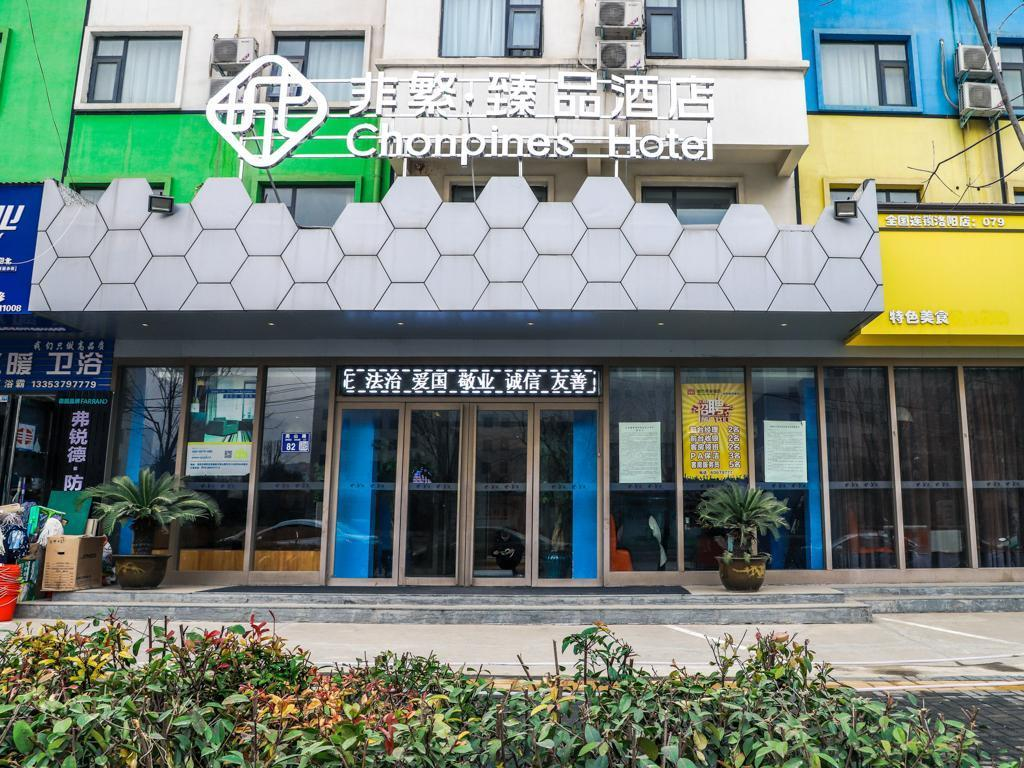 Chonpines Hotels·Luoyang, Luoyang