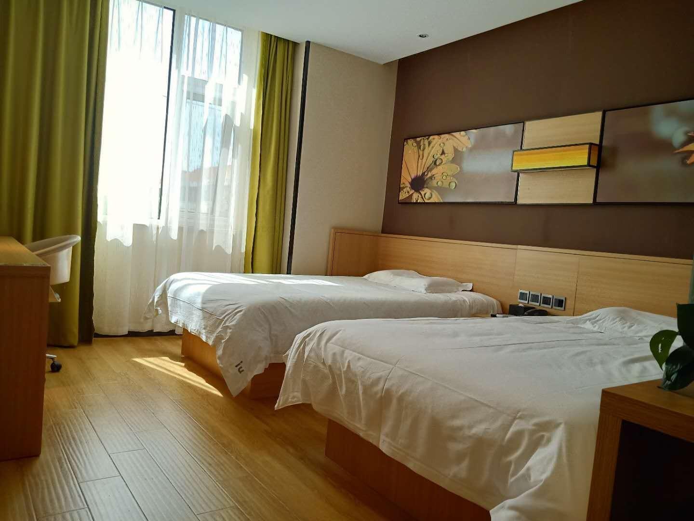 IU Hotels·Hengshui Heping Road Aite Railway Station, Hengshui