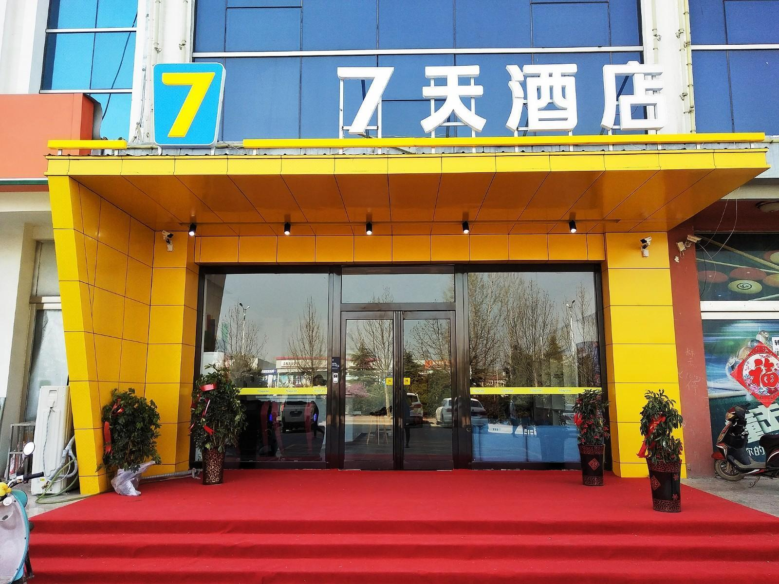 7 Days Inn·Xinxiang Yuanyang Bus Station, Xinxiang