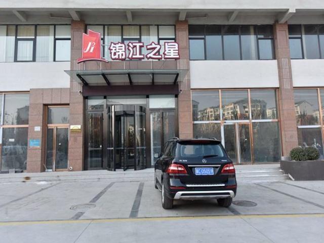 Jinjiang Inn Qinhuangdao Yanshan University, Qinhuangdao