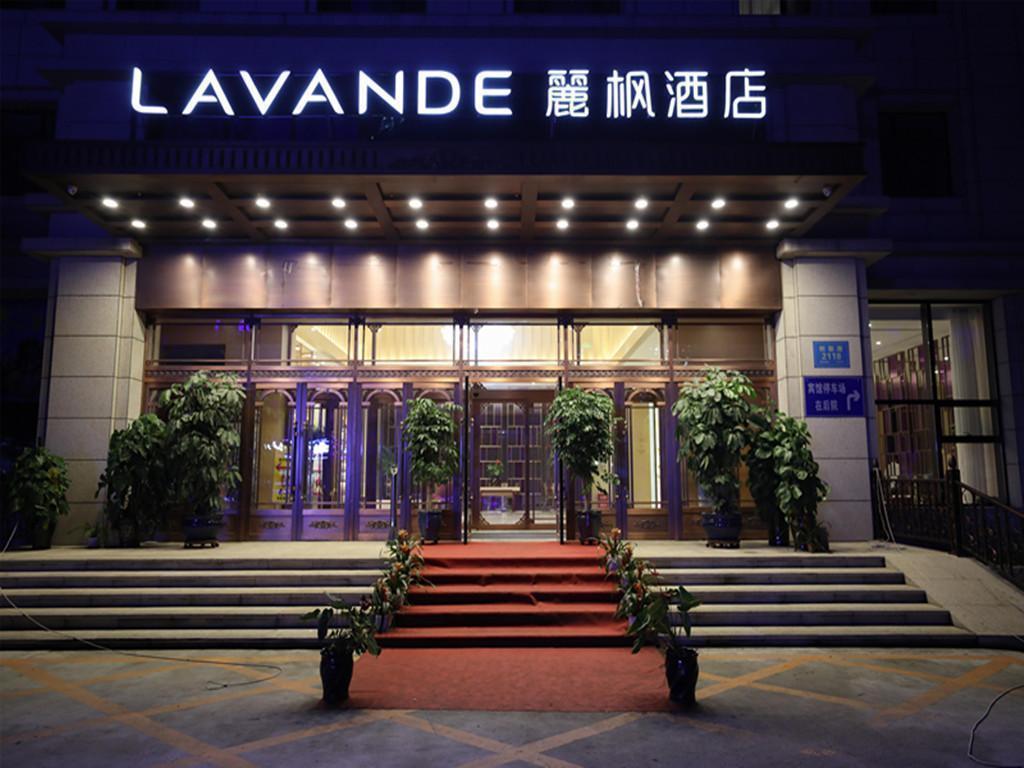 Lavande Hotels·Changchun High-tech Guigu Street