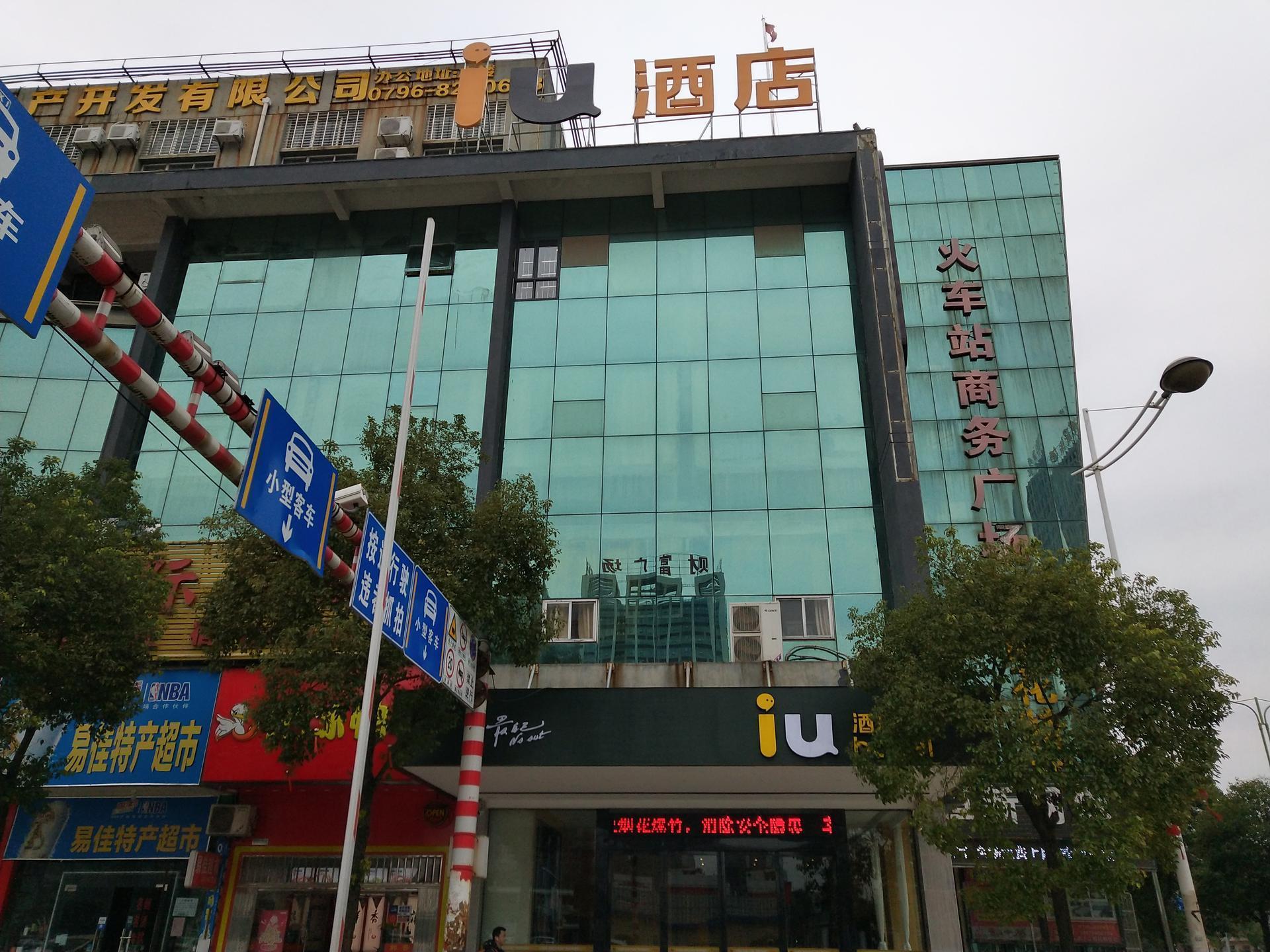 IU Hotels·JI'an Railway Station, Ji'an