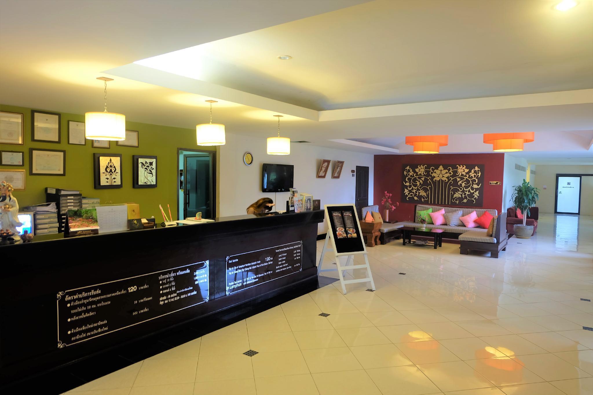 RPC Hop Inn Hotel, Muang Lamphun