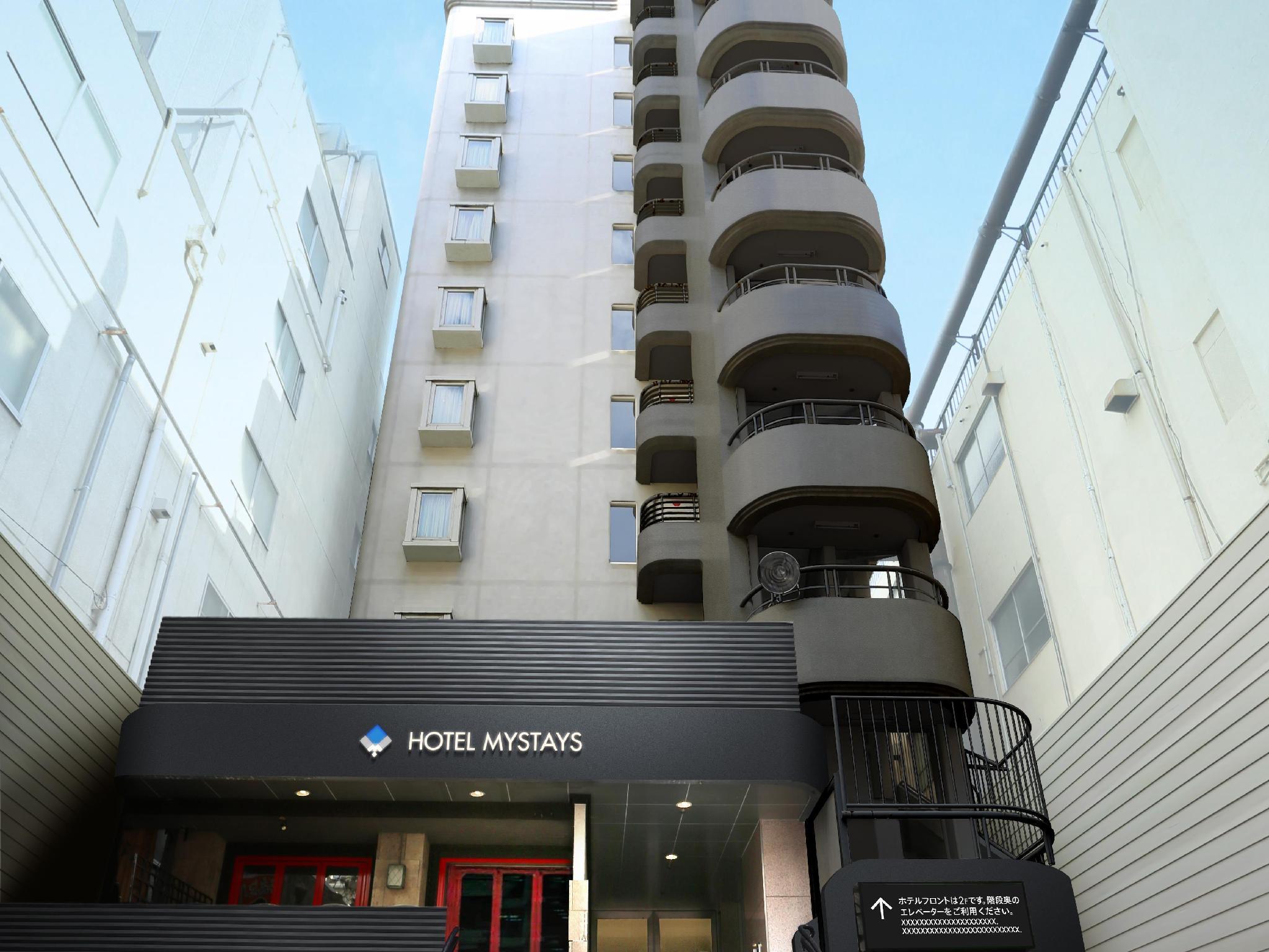 HOTEL MYSTAYS Shinsaibashi, Osaka