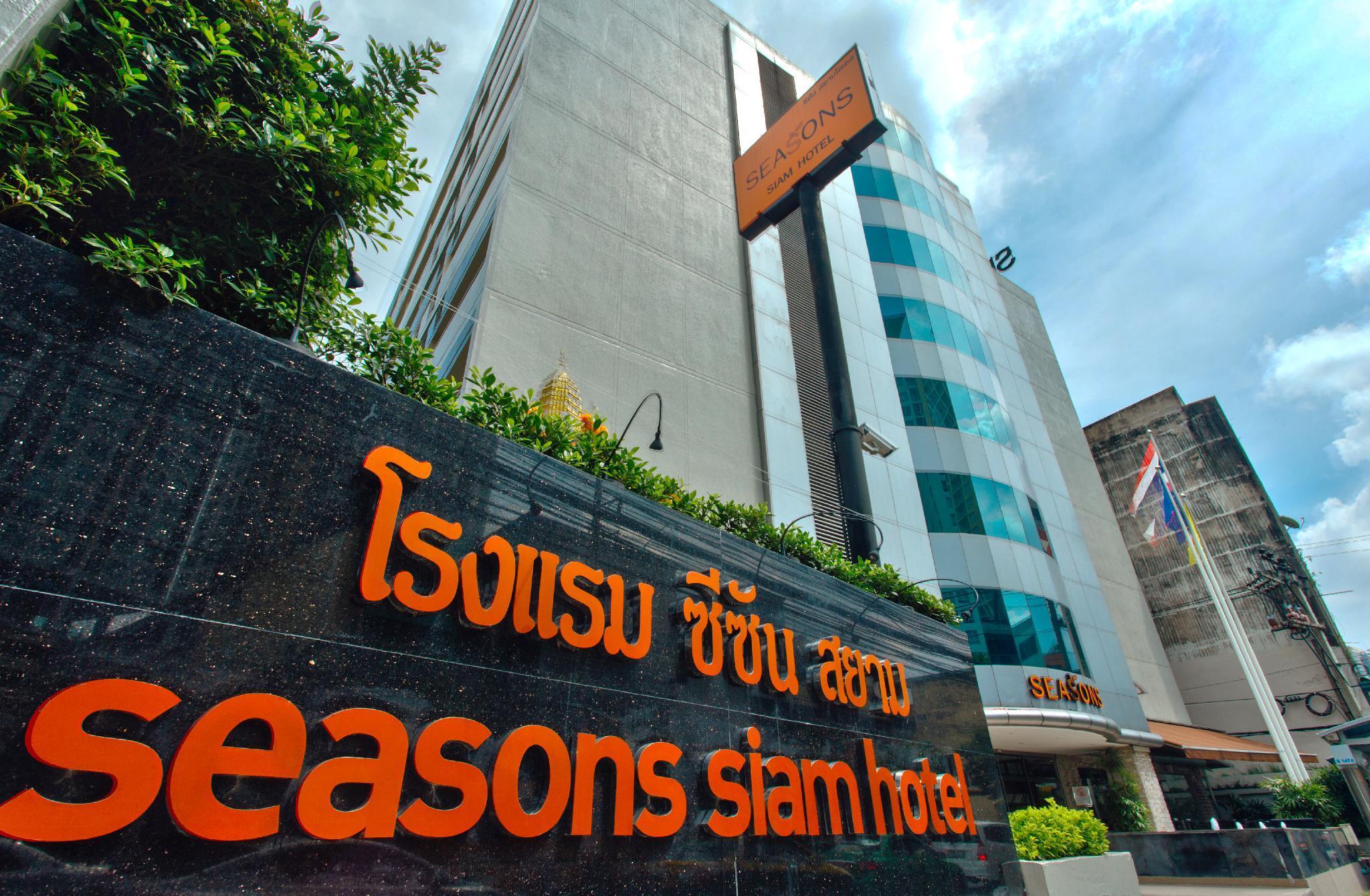 Seasons Siam Hotel, Ratchathewi