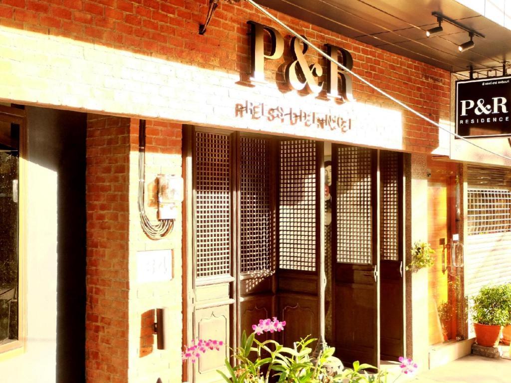 P&R レジデンス ホテル