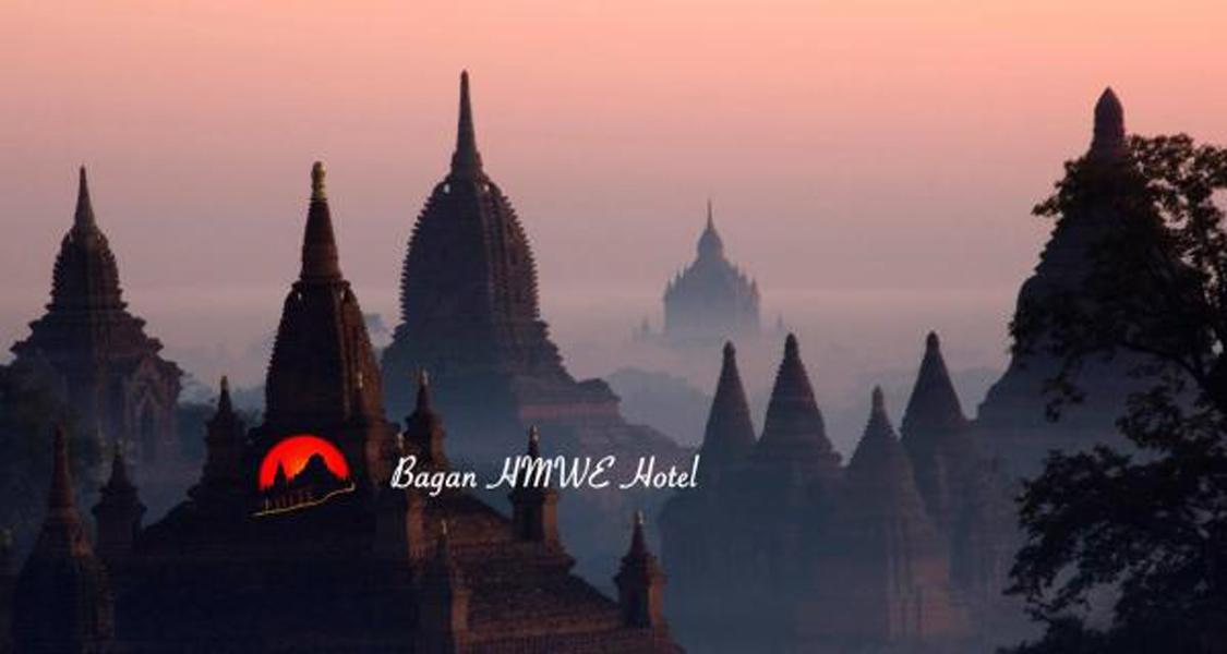 Bagan Hmwe Hotel, Myingyan