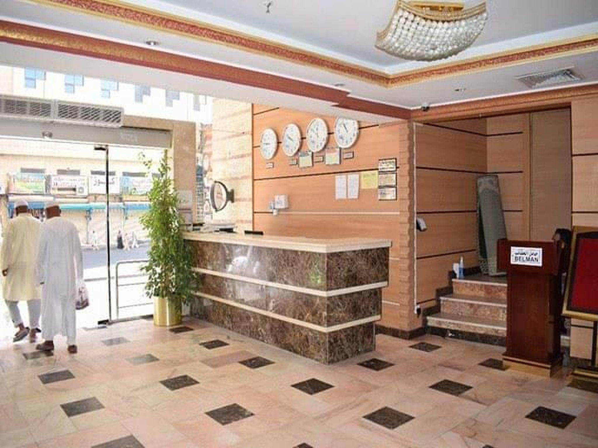 Al Olayan Al Khalil Makkah Hotel,