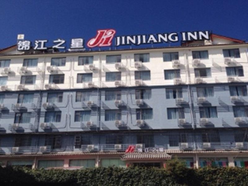 Jinjiang Inn Lijiang Express Bus Terminal Yulong Snow Mountain View Hotel