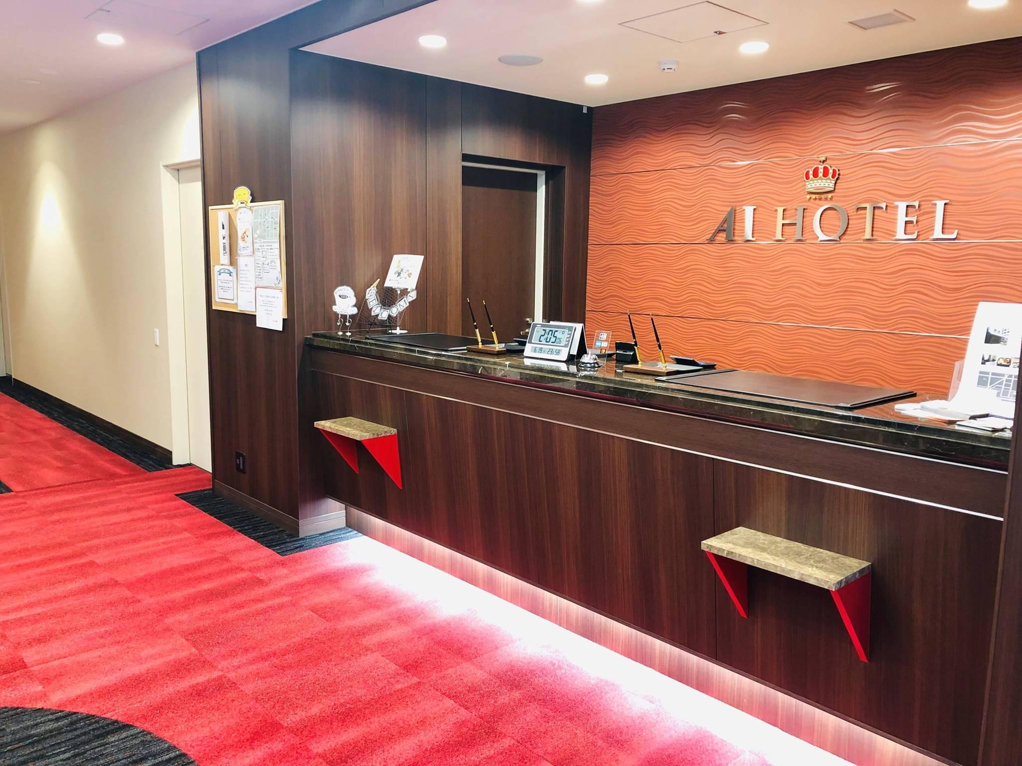 AI Hotel Hashimoto, Sagamihara