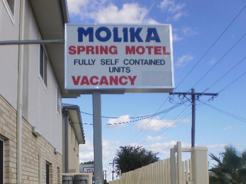 Molika Springs Motel, Moree Plains