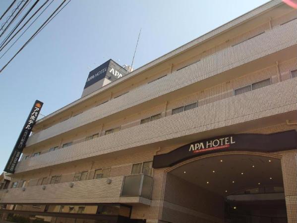 APA Hotel Nishi-Kawaguchi Higashi-guchi Kawaguchi