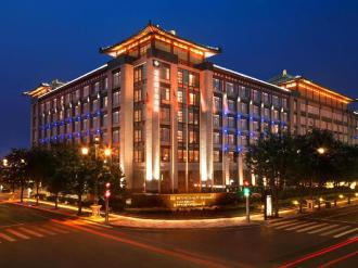Wyndham Grand Xian South Hotel