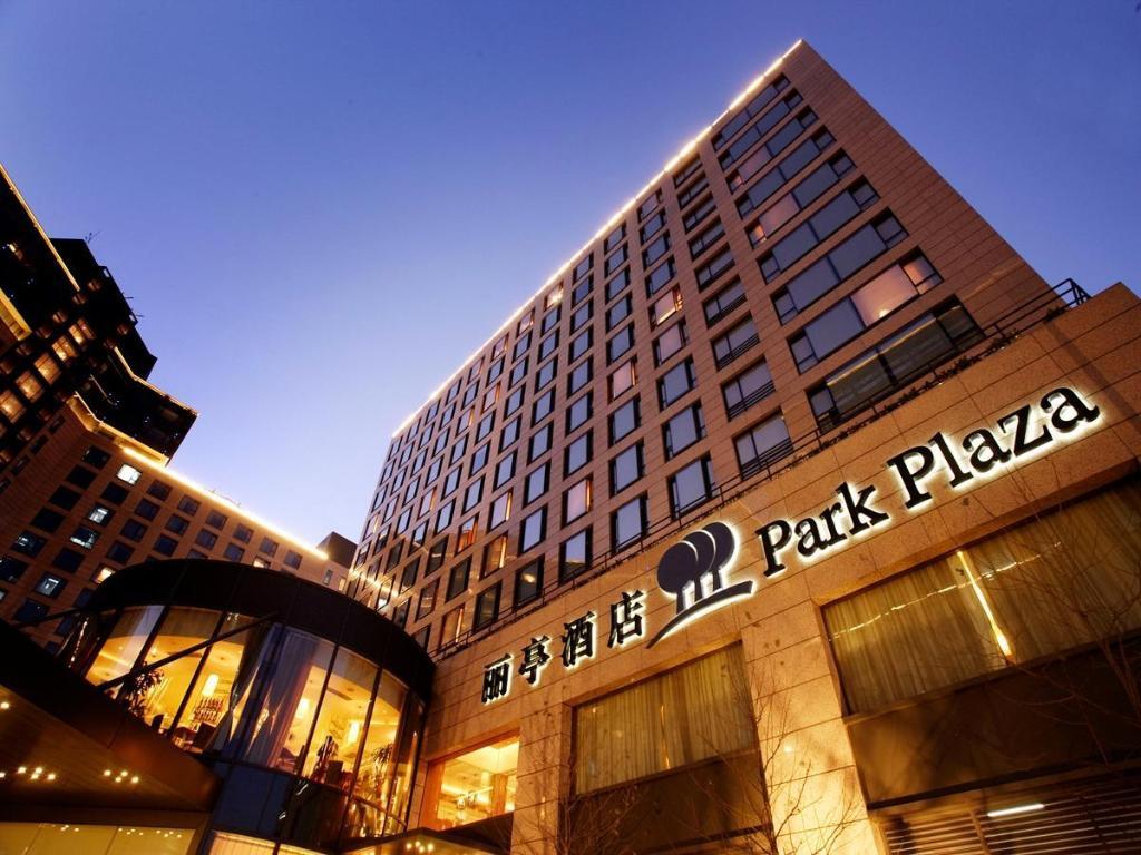 Best Price on Park Plaza Wangfujing Hotel in Beijing