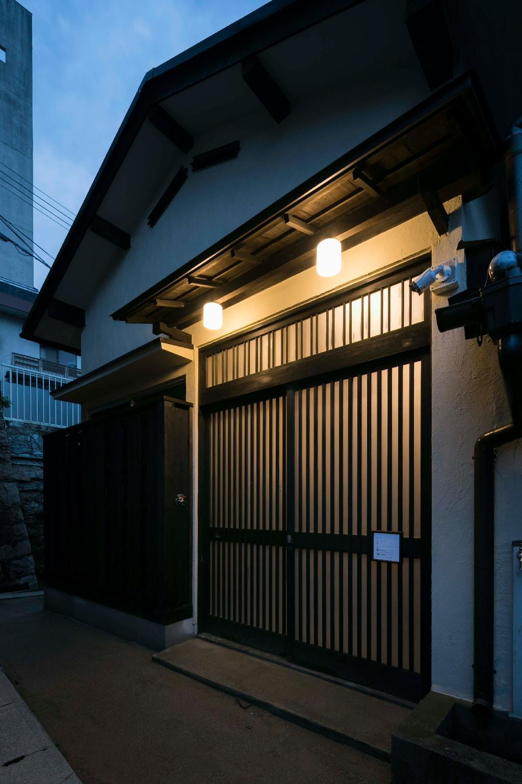 Koyado Uraku, Nishinomiya